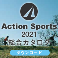 2021 ACTIONSPORTS CATALOG